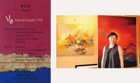 Mandi studio 116