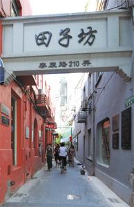 田子坊 泰康路210弄 Lane210 Taikang rd, Tianzifang