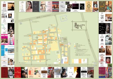田子坊地图 地図 第3版 打样好了! Tianzifang map 3rd edition sample printed
