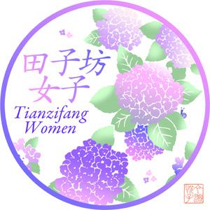 田子坊女子 Tianzifang Women|あじさいロゴ 绣球花标子 hydrangea logo